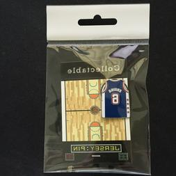 Brooklyn Nets Julius Erving lapel pin-Retro style-The Doctor